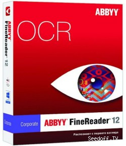 Программу finereader abbyy рус